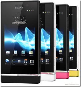 sony-xperia-u-all-colors