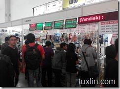 APKOM Year End Sale 2014 Jogja Tuxlin Blog_18