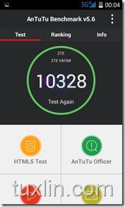 Screenshot ZTE Blade G V815W Tuxlin Blog04