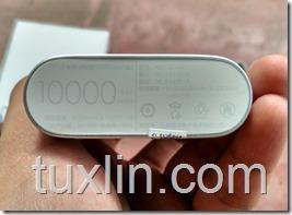 Desain Power Bank Xiaomi 10000mAh