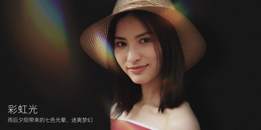 Sampel Hasil Foto Kamera Xiaomi Mi8 AI Portraits (Official)